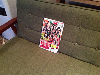 テレビ雑誌【B・L・T】